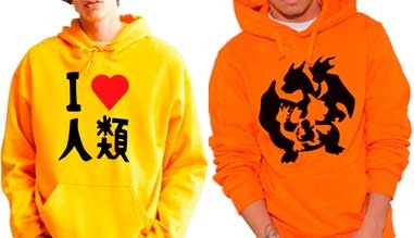 sudadera No game No life y Charmander